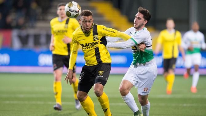 Johnathan Opoku scores a brilliant goal for VVV Venlo